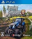 ファーミングシミュレーター 15 - PS4