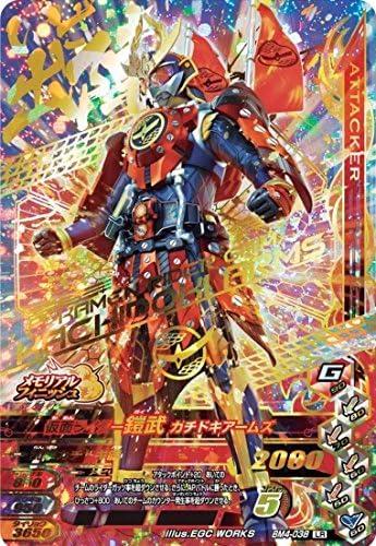 ガンバライジング/BM4-038 仮面ライダー鎧武 カチドキアームズ LR