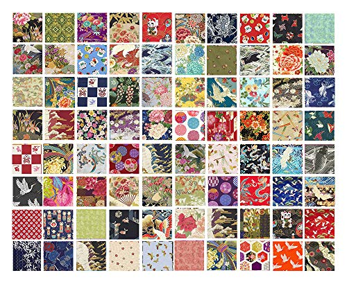 20 Asian Japanese Fat Quarter Quilt Fabric Bundle: 5 Yards ()