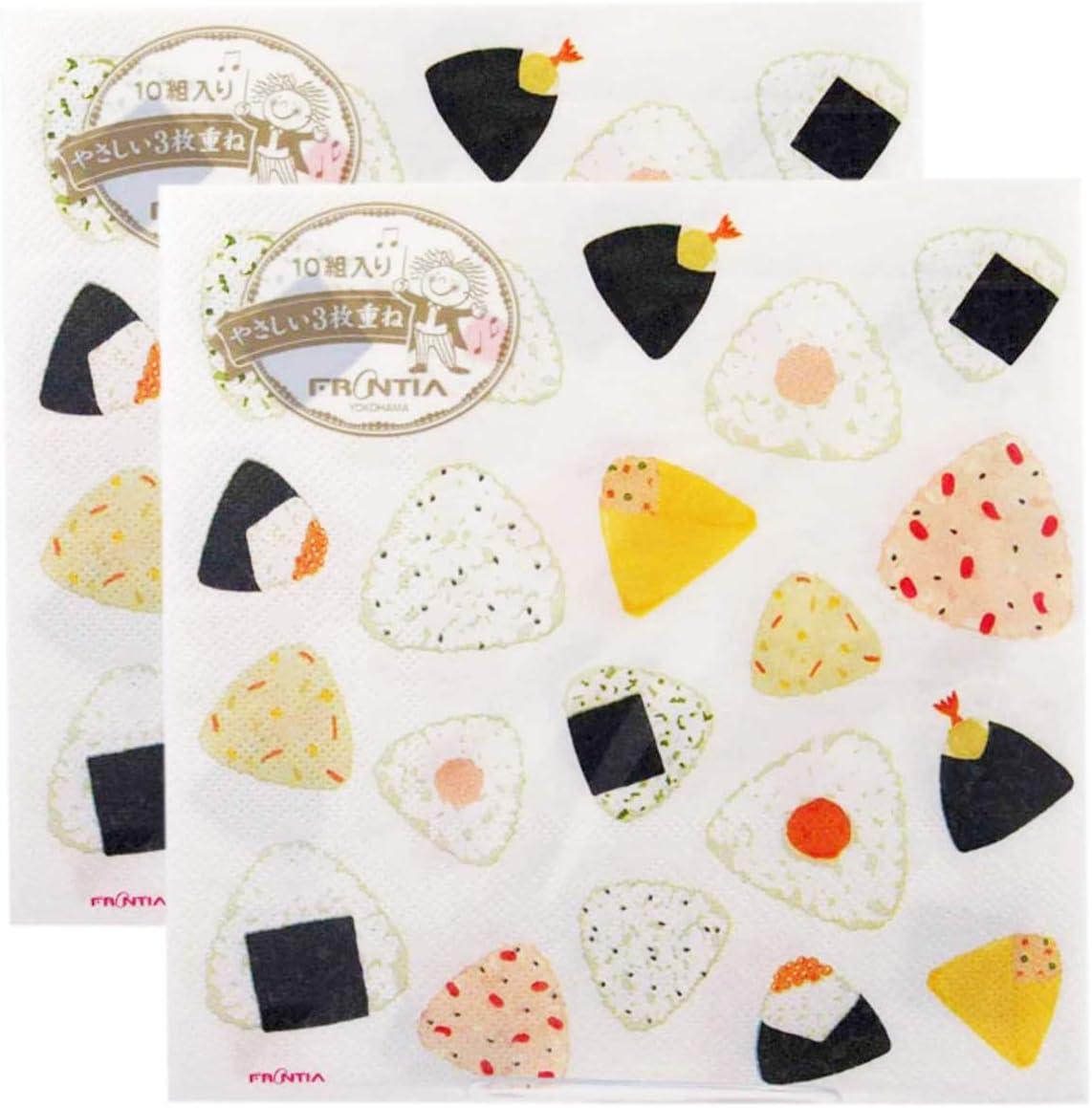 Frontia servilletas de papel con bola de arroz, comida japonesa, cóctel, bebida, almuerzo, cena, fiesta, 3 capas, 2 paquetes de 10 unidades, 33 x 33 cm, importado de Japón: Amazon.es: Hogar
