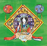 MAKUNOUCHI ISM(+DVD)(ltd.package)(ltd.)