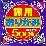 Bulk Pack Origami - 500 sheets