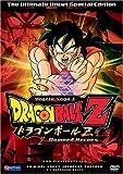 DragonBall Z: Vegeta Saga 1 - Doomed Heroes ( Vol. 6 )