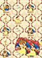 Disney Beauty & The Beast Wrapping Paper & Tags - 2 Gift Wrap Sheets & 2 Tags