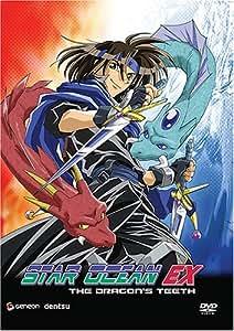 Star Ocean EX - The Dragon's Teeth (Vol. 2)