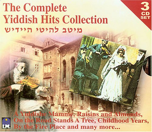 Complete Yiddish Hits Collection by Israel Music