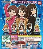 Idolmaster Cinderella Girls magical swing 01 THE IDOLM @ STER Imus figure Gacha Bandai (all five Furukonpu set)