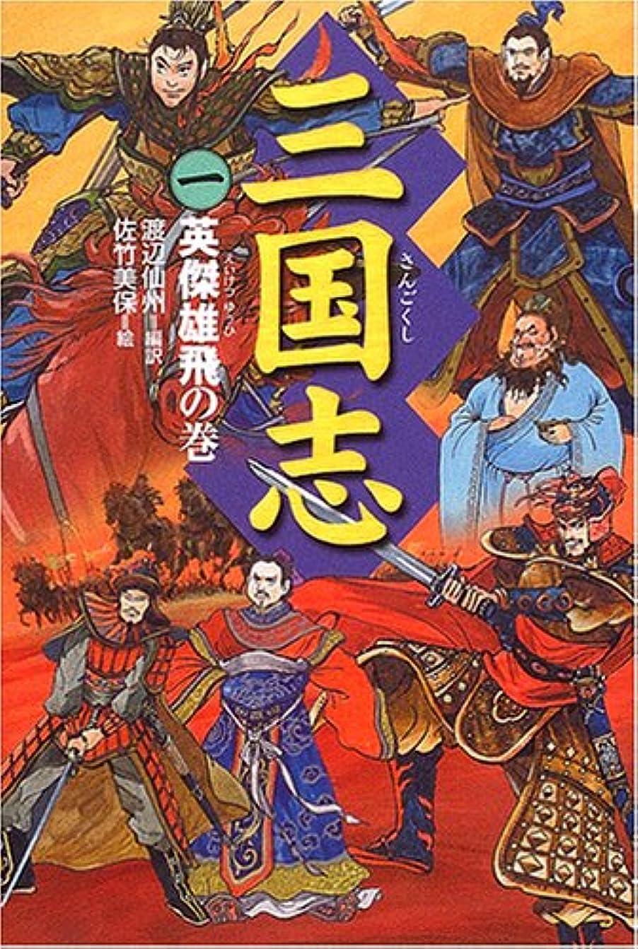 素敵な重さペストドラえもんの社会科おもしろ攻略 日本を変えた世界の歴史[中世~近代] (ドラえもんの学習シリーズ)