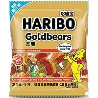哈瑞宝HARIBO金熊水果味软糖45g*5袋 德国进口小熊QQ橡皮糖 (混合水果金熊*5)