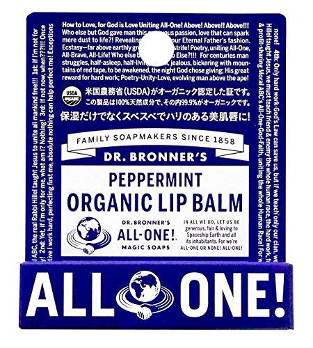 Dr Bronner'S Organic Lip Balm - 7