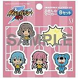 Inazuma Eleven GO Fusen marker B set