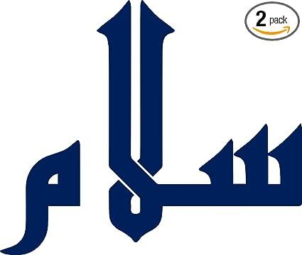 Amazon Angdest Islam Salam Peace In Arabic Navy Blue