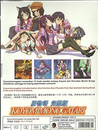 KOYOMIMONOGATARI - COMPLETE TV SERIES DVD BOX SET ( 1-12 EPISODES )