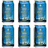 6缶セット プレミアム・クリア THE軽井沢ビール 350ml×6