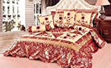 Tache Home Fashion Spring Blooms Floral Patchwork Comforter Bedding Set, Queen, Red/Gold
