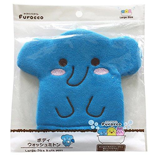 Blue Elephant Baby Bath Glove Hand Puppet Mitt Bath Toys Wash Cloths Scrubber by Furocco Bath Talk (Image #4)