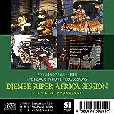 ジャンベ スーパー アフリカンセッション