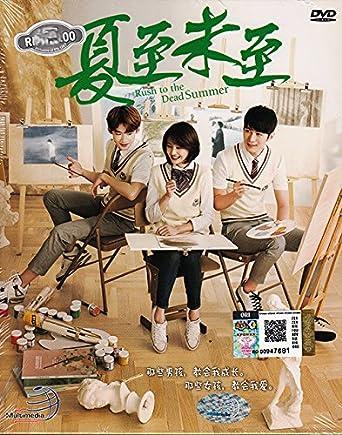 Rush To The Dead Summer Pal Format Dvd Chinese Drama W English Sub Chen Cheney Zheng Shuang Bai Jing Ting Chai Bi Yun Zheng He Hui Zi Xia Zi