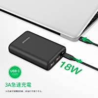 Charmast 10400mAh モバイルバッテリー 軽量 PD対応 小型 コンパクト 18W USB-C入出力 2つUSB-Aポート QC3.0 急速充電 3台同時充電  iPhone iPad Android対応