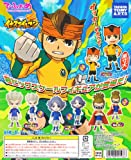 In conformation Inazuma Eleven figure football Takara Tomy Arts (rare with all eight full comp set) (japan import)