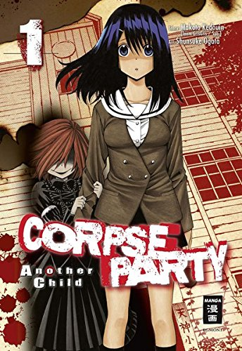 Corpse Party Another Child 01 9783770489893 Amazon Com Books