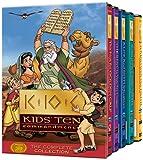 Kids 10 Command Gift5pk(sm)dvd