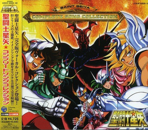 Price comparison product image Saint Seiya Complete Song Collection (Original Soundtrack)