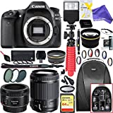 Canon EOS 80D 24.2 MP CMOS Digital SLR Camera (Body) with Tamron 18-200mm Di II VC All-In-One Zoom Lens + Canon EF 50mm f/1.8 STM Prime Lens Plus 64GB + DigitalAndMore Accessory Bundle