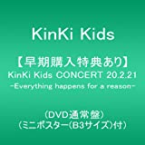 【早期購入特典あり】KinKi Kids CONCERT 20.2.21 -Everything happens for a reason- (DVD通常盤)(ミニポスター(B3サイズ)付)