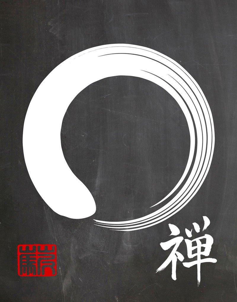 378c75779f4d1 Enso Poster Zen Poster Enso Wall Art Japanese Calligraphy Art Zen Circle Art  Yoga Art Yoga Studio Art Meditation Art Enso Sign Enso Print (8 x 10): ...