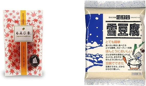 [2点セット] もみじ茶(7パック入)・信濃雪 雪豆腐(粉豆腐)(100g)