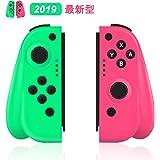 Nuyoo Nintendo Switch コントローラー joy-conの代用品 HD振動 ジャイロセンサー機能搭載 人間工学 スイッチ コントローラー (Green&Pink)