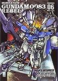 Rebellion. Mobile suit Gundam 0083