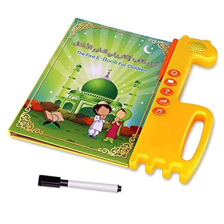 JAGENIE Islámico Ebook Kids Inglés Árabe Touchpad Libro de ...