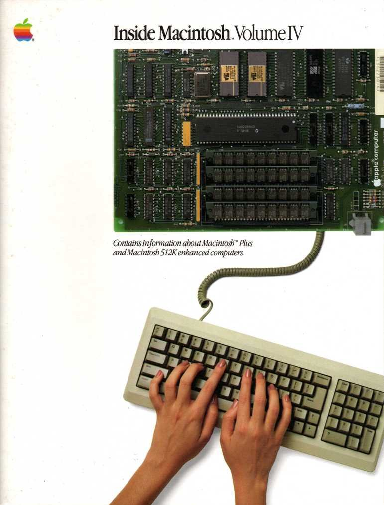 Inside Macintosh, Volume 4