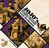 JoJo's Bizarre Adventure Stardust Crusaders by Animation Soundtrack (Music By Yugo Kanno) (2015-10-21)