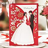 Engagement Red Laser Cut Lace Flowers Groom&Bride Wedding Invitations Elegant Cards Decoration for Guests HP6218 (100)