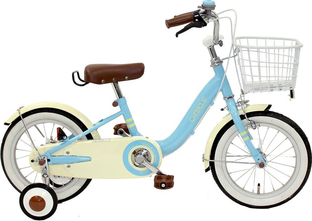 CHIBICLE チビクル 子供用自転車 14インチ チェーンカバー カゴ 泥除け 補助輪付き ライトブルー MKB14-34-LB B00QIA2SKG