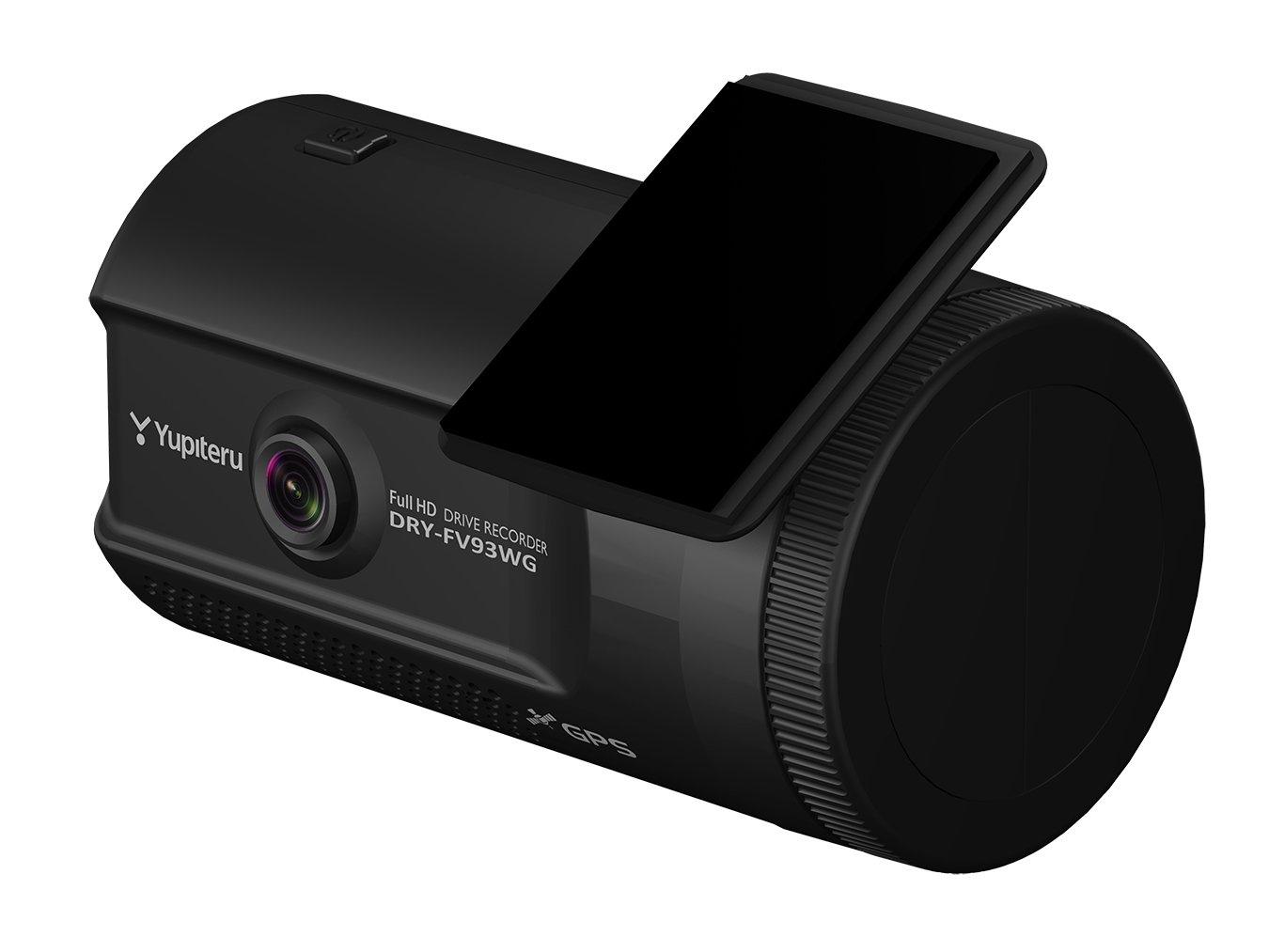 ユピテル(YUPITERU) 常時録画ドライブレコーダー200万画素Full HD画質 DRY-FV93WG B00I17TIDO