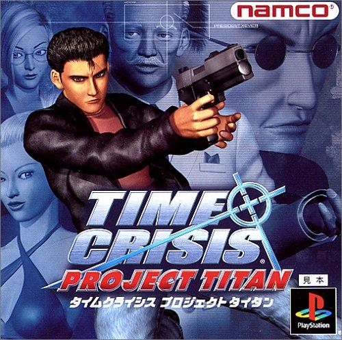 Time Crisis: Project Titan [Japan Import]
