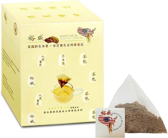 The Best Silicone Jar Blender Spatula