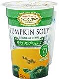 SSKセールス 冷たいパンプキンのカップスープ 170g×6個