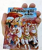 Mini Pocket Size Bhagavad Gita - Original Macmillan 1972 Edition