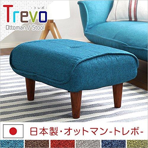 日用品 ソファ 関連商品 ソファオットマン(布地)サイドテーブルやスツールにも使える。日本製 ネイビー B077SJCX7P