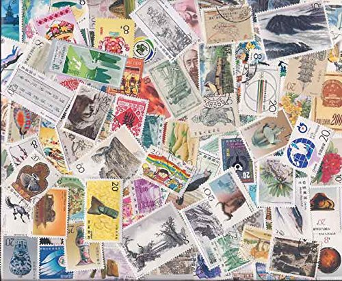 Withdrew 03-07-19-China Stamp Collection - 300 Different Stamps
