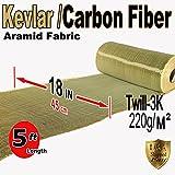 Kevlar Fabric - Yel-18 x 5'-2x2 Twill WEAVE-3K/200g
