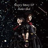 Starry Story EP (通常盤)(特典はつきません)