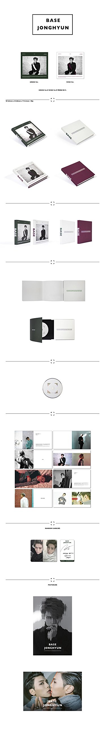 SHINEE JONGHYUN [BASE] 1st Mini Album CD (Green or Wine Jacket Cover) + a Photocard + a Poster (one of two versions) by