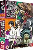 Nura - Rise Of The Yokai Clan Season 1 Part 2 [DVD]