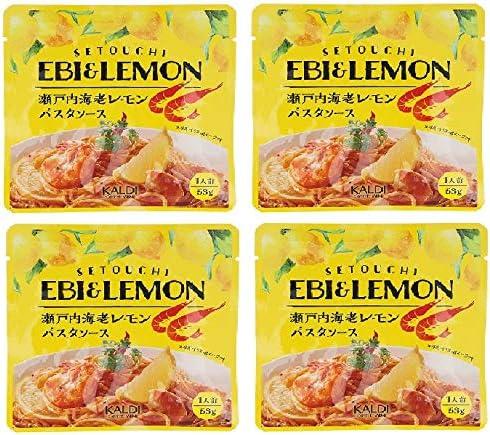 ソース パスタ カルディ レモン カルディのパスタソースは「塩レモン」と「トマト&バジル」がイチオシ!